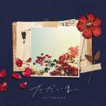 [Single] Aoi Teshima – Tadaima [MP3/320K/ZIP][2021.02.24]