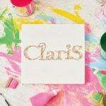 [Single] ClariS – Fight!! [FLAC/ZIP][2021.02.17]