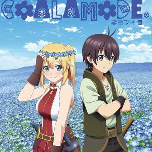 """[Single] Coalamode. – Nemophila """"Ore dake Haireru Kakushi Dungeon"""" Ending Theme [MP3/320K/ZIP][2021.02.17]"""