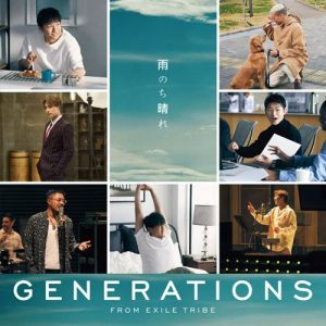 [Single] GENERATIONS from EXILE TRIBE – Ame Nochi Hare [MP3/320K/ZIP][2021.02.10]