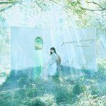 [Album] Megumi Nakajima – green diary [MP3/320K/ZIP][2021.02.03]