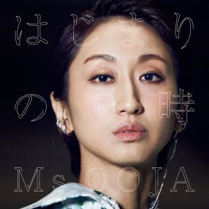 [Digital Single] Ms.Ooja – Hajimarino Toki [MP3/320K/ZIP][2021.02.16]