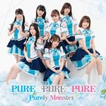 [Album] Purely Monster – PURE×PURE×PURE [MP3/320K/ZIP][2021.02.24]