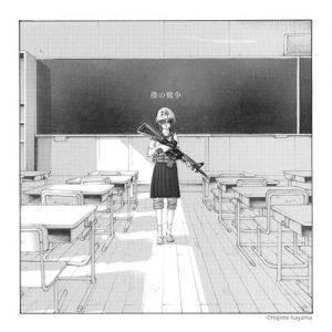 "[Single] Shinsei Kamattechan – Boku no Sensou ""Shingeki no Kyojin: The Final Season"" Opening Theme [MP3/320K/ZIP][2021.02.22]"