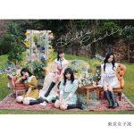 [Single] Tokyo Girls Style – Hello, Goodbye [MP3/320K/ZIP][2021.02.10]