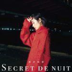 [Album] indigo la End – Yako Himitsu [MP3/320K/ZIP][2021.02.17]