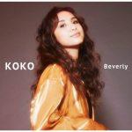 [Digital Single] Beverly – KOKO [FLAC/ZIP][2021.03.12]