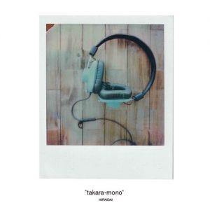 [Digital Single] Dai Hirai – Takaramono [MP3/320K/ZIP][2021.03.28]
