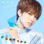 [Album] Fudanjuku – Funfare [MP3/320K/ZIP][2021.03.17]