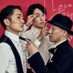 [Album] Fujifabric – I Love You [MP3/320K/ZIP][2021.03.10]