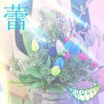 [Digital Single] GReeeeN – Tsubomi [MP3/320K/ZIP][2021.03.04]