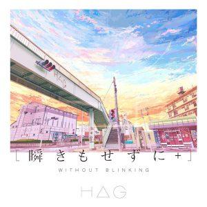 [Album] H△G – Without Blinking+ [MP3/320K/ZIP][2021.02.24]