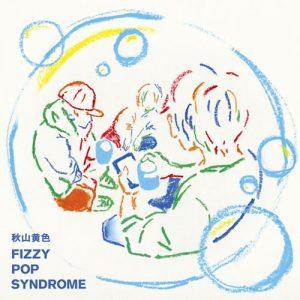 [Album] Kiro Akiyama – FIZZY POP SYNDROME [MP3/320K/ZIP][2021.03.03]
