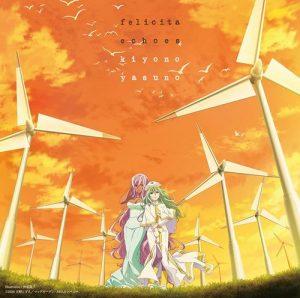 [Single] Kiyono Yasuno – felicita/echoes [FLAC/ZIP][2021.03.03]