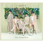 [Album] The Gospellers – Acappella II [MP3/320K/ZIP][2021.03.10]
