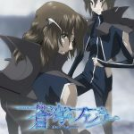 [Single] angela – Yoakemachi no Ballad [FLAC/ZIP][2021.03.03]