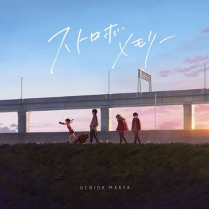 "[Single] Maaya Uchida – Strobe Memory ""SSSS.Dynazenon"" Ending Theme [MP3/320K/ZIP][2021.05.12]"