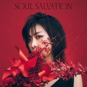 "[Single] Megumi Hayashibara – Soul salvation ""Shaman King (2021)"" Opening Theme [MP3/320K/ZIP][2021.04.14]"