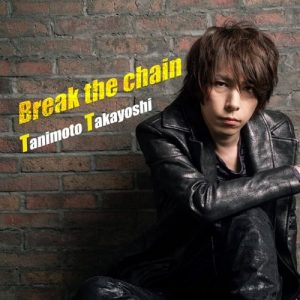 [Single] Takayoshi Tanimoto – Break the chain [FLAC/ZIP][2021.04.25]