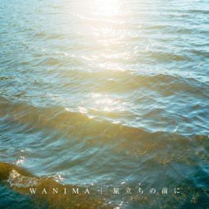 [Digital Single] WANIMA – Tabidachi no Mae ni [FLAC/ZIP][2021.04.28]