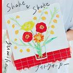 [Single] sumika – Shake & Shake [FLAC/ZIP][2021.06.02]