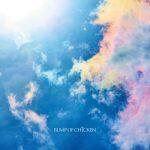 [Digital Single] BUMP OF CHICKEN – Nanairo [FLAC/ZIP][2021.05.18]