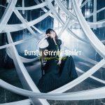 [Single] Konomi Suzuki – Bursty Greedy Spider [FLAC/ZIP][2021.05.07]