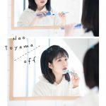 [Single] Nao Toyama – off [FLAC/ZIP][2021.05.12]