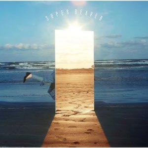 [Digital Single] SUPER BEAVER – Itoshii Hito [MP3/320K/ZIP][2021.05.02]