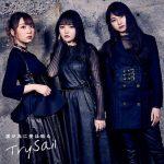 """[Single] TrySail – Ta ga Tame ni Ai wa Naru """"SD Gundam World Heroes"""" Opening Theme [MP3/320K/ZIP][2021.06.09]"""