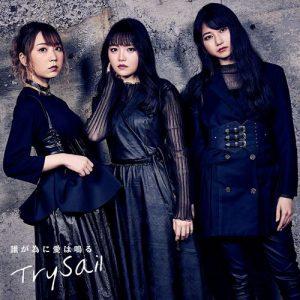 [Single] TrySail – Ta ga Tame ni Ai wa Naru [FLAC/ZIP][2021.06.09]