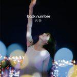 [Digital Single] back number – Phantom thief [FLAC/ZIP][2021.05.24]