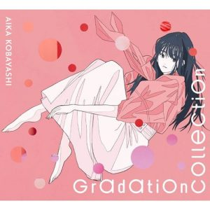 [Album] Aika Kobayashi – Gradation Collection [MP3/320K/ZIP][2021.06.23]