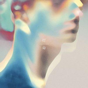 [Album] CIVILIAN – Toumei [MP3/320K/ZIP][2021.06.02]