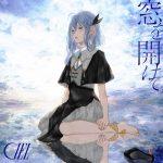 [Digital Single] Ciel – Mado wo Akete [FLAC/ZIP][2021.06.04]