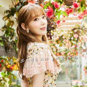 [Digital Single] HKT48 – Omoide ni Suru ni wa Mada Hayasugiru [FLAC/ZIP][2021.06.20]