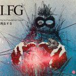[Album] Ivy to Fraudulent Game – SAISEI SURU [MP3/320K/ZIP][2021.06.02]