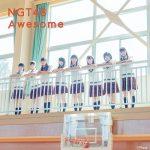 [Digital Single] NGT48 – Awesome [FLAC/ZIP][2021.06.23]