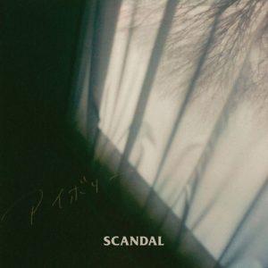 [Digital Single] SCANDAL – Ivory [MP3/320K/ZIP][2021.06.21]