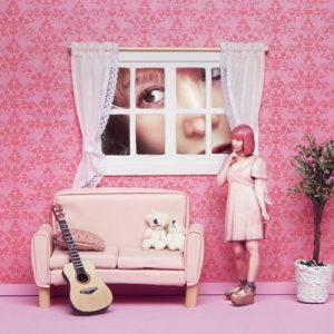 [Digital Single] Seiko Oomori – EIGA wo Mite yo [MP3+FLAC/ZIP][2021.06.16]