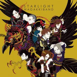 [Single] Wagakki Band – Starlight [MP3/320K/ZIP][2021.06.09]