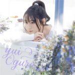 [Digital Single] Yui Ogura – Heart Forest [FLAC/ZIP][2021.06.09]