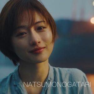 [Digital Single] Yuzu – NATSUMONOGATARI [FLAC/ZIP][2021.06.02]