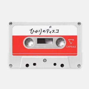 [Digital Single] capsule – Hikari no Disco [FLAC/ZIP][2021.06.04]