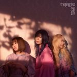 [Single] the peggies – Ashiato [FLAC/ZIP][2021.06.09]
