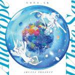 "[Single] ARCANA PROJECT – Tayutae, Nanairo ""Shiroi Suna no Aquatope"" Opening Theme [MP3+FLAC/ZIP][2021.07.14]"