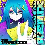 [Digital Single] Ado – Yoru no Pierrot (TeddyLoid Remix) [MP3+FLAC/ZIP][2021.07.30]