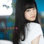 """[Single] Aguri Oonishi – Elder flower """"Seirei Gensouki"""" Ending Theme [MP3+FLAC/ZIP][2021.08.14]"""