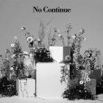 "[Single] Akari Kito – No Continue ""Deatte 5-byou de Battle"" Opening Theme [MP3+FLAC/ZIP][2021.07.13]"