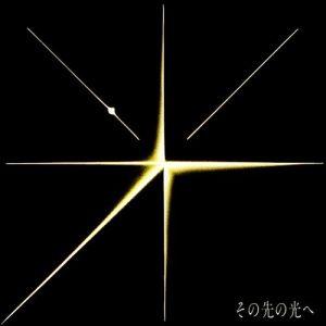 [Digital Single] Akihito Okano – Sono Saki no Hikari e [MP3+FLAC/ZIP][2021.07.02]